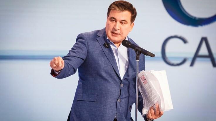 Только что! Саакашвили выпалил резкое заявление, абсолютно неправильно. Никакой справедливости — «ежедневный террор»