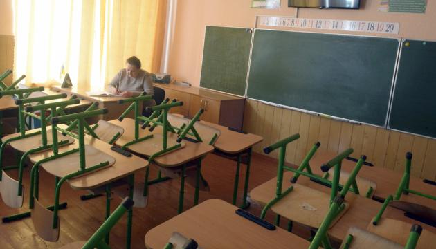 С 1 сентября! Обучение в школах и вузах будет происходить по-новому. Список правил и запретов