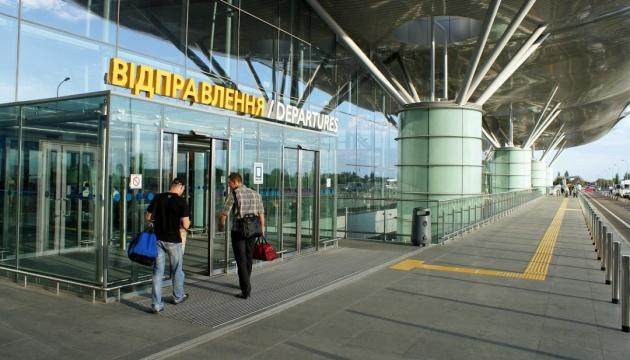 Только что! Украина обновила список стран «красной» и «зеленой» зон: более сотни безопасных