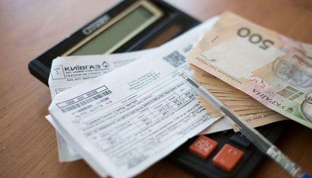 «Единой цены больше нет». Украинцам сообщили важное о тарифах: смогут выбирать самостоятельно