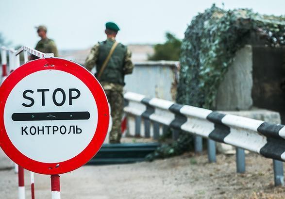 «Ряд жестких правил»: Новые правила пересечения границы. Что нужно знать