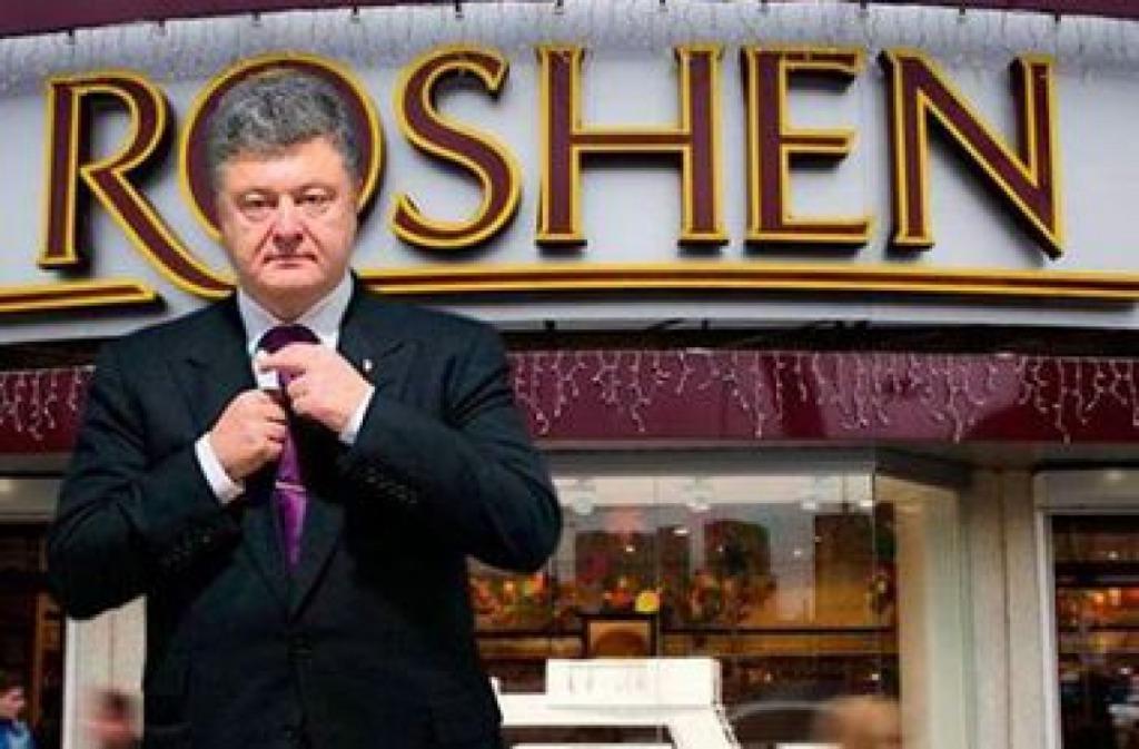 Просто в день памяти Илловайск. «Roshen» попала в страшный скандал: Порошенко «в ауте». Люди шокированы