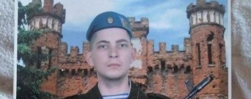 «Домой так и не достался». В Беларуси нашли мертвым члена комиссии: отказался подписать протокол