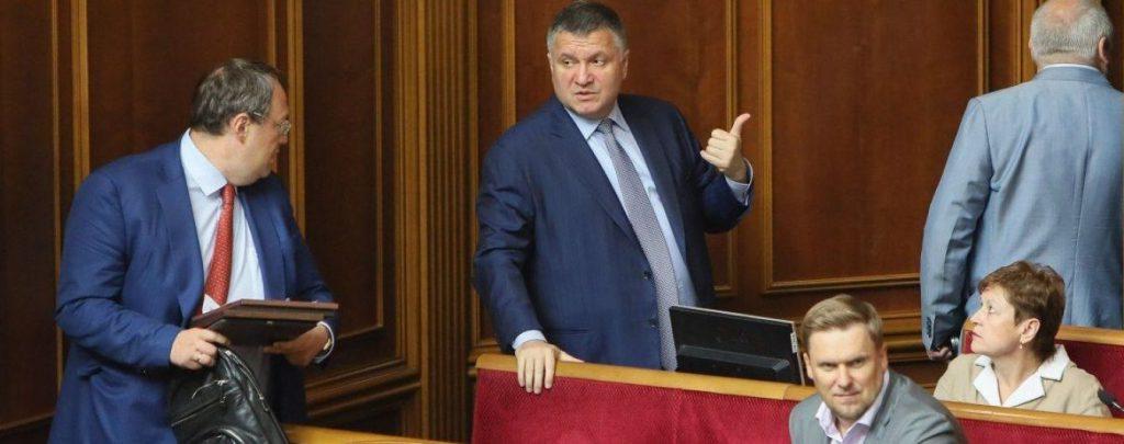 «Арсен — сам хочет уйти»: Аваков готовится уйти в отставку. На Банковой в шоке! Конец сентября — начало октября