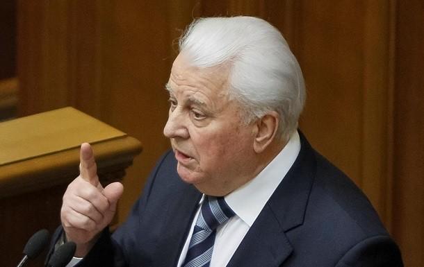 «Я с ними общался». Кравчук выступил с резонансным заявлением, ошибочная позиция. «Не надо играть в политику»