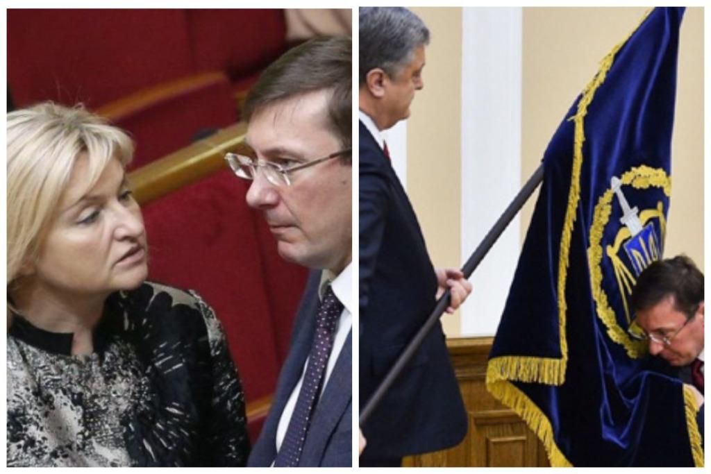 «Любимый придворный шут Порошенко»: Луценко с женой покинул Украину. «Женщина 3 тысячелетия не в настроении»
