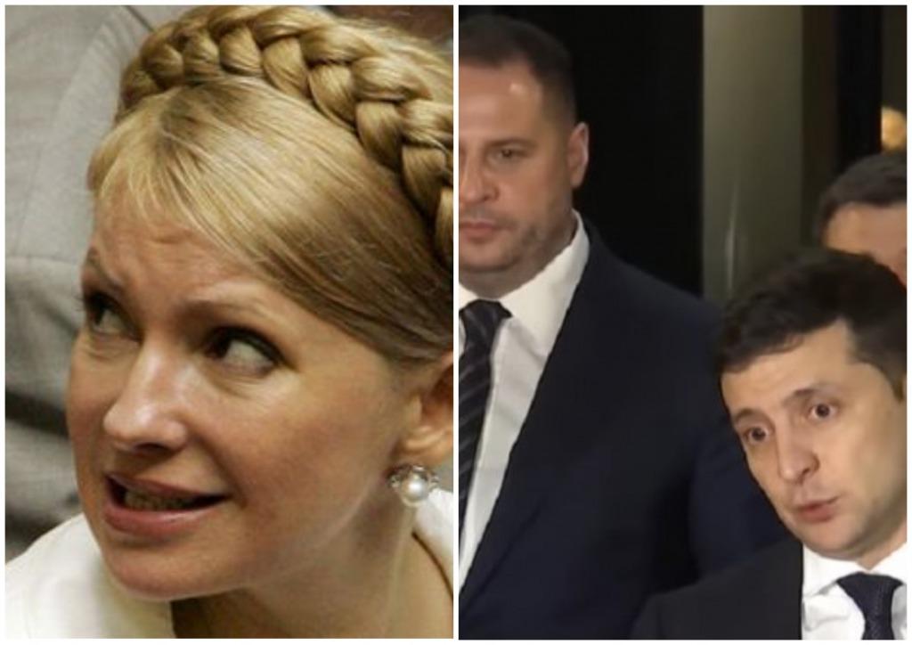 «Требует отставки!»: Тимошенко шокировала заявлением. Набросилась на окружение Зеленского. В Сети вспомнили ее «хихиканье»