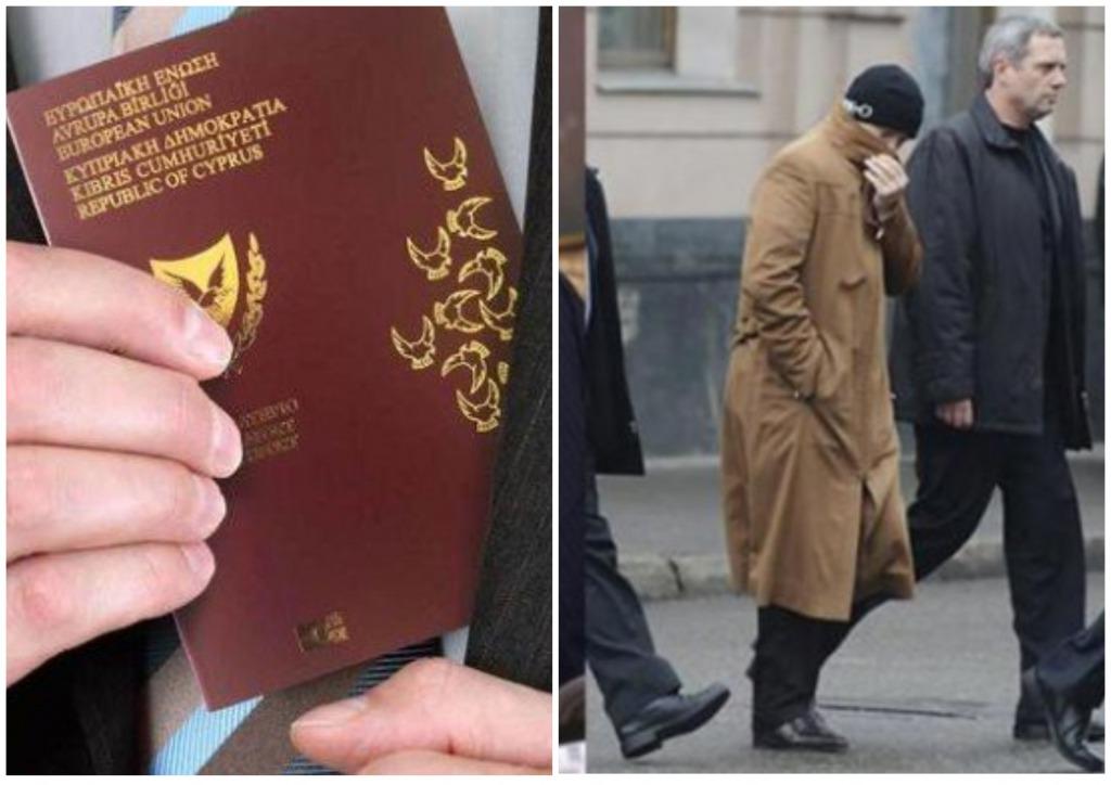 «Золотые паспорта»: СМИ опубликовали скандальную информацию. В списке известные украинцы. «Подозревают в коррупции»