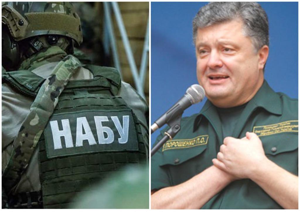«Скандальное дело «юристов Порошенко»: НАБУ поразили результатом расследования. Взялись сразу за шестерых!