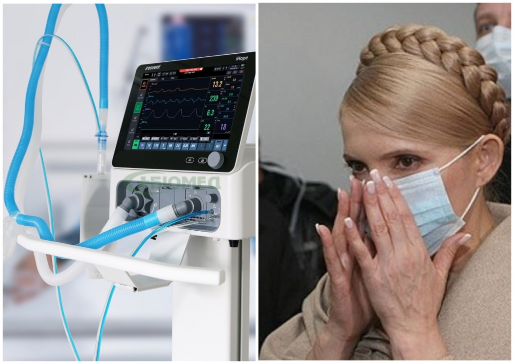 «Температура не спадает!» Стало известно об ухудшении состояния Юлии Тимошенко. «Подключили к аппарату ИВЛ»