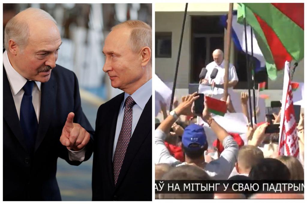 «Это не моя вина!»: Лукашенко шокировал своими словами. Прямо с трибуны. После разговора с Путиным. «Я никогда не пойду…»