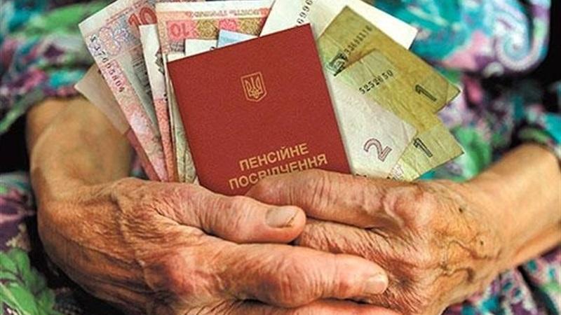 Единовременная выплата в размере 10 месячных пенсий. Украинцам подготовили сюрприз. Кого коснется