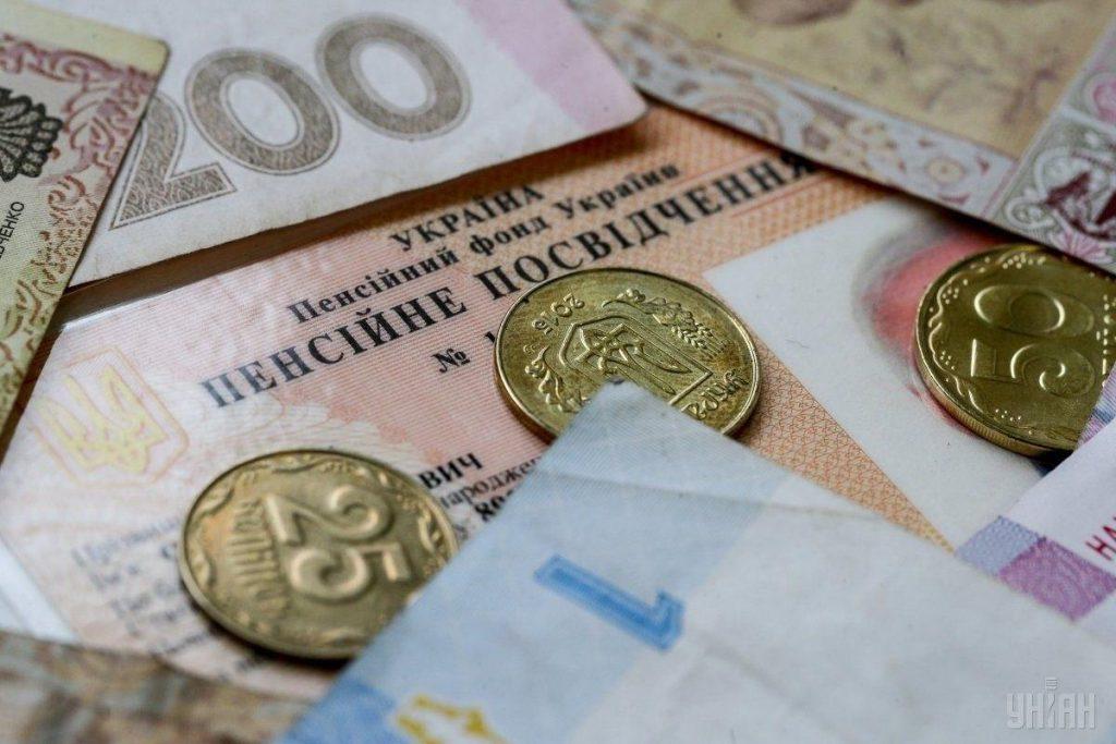 Уже с сентября! Пенсии в Украине снова вырастут. На 40% от минималки. Кому повезет «разбогатеть»