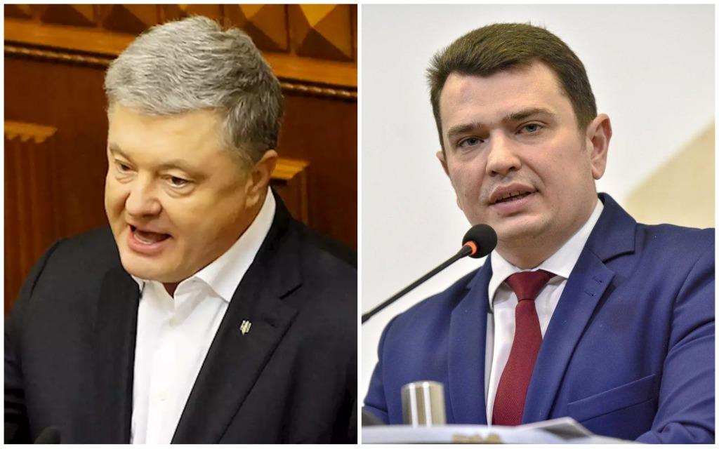 Только что! Решение Порошенко признали неконституционным: НАБУ без Сытника. Никто не ожидал такого