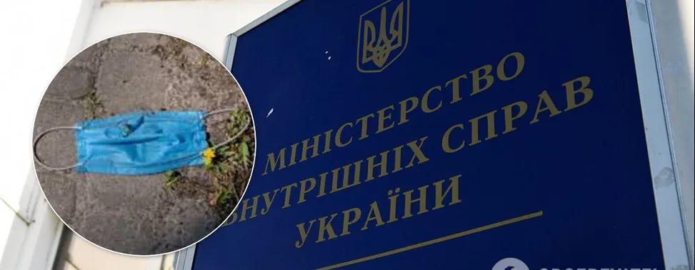 Бунт против карантина: У Авакова срочно отреагировали, будет наказание. «Не заигрывайте с вирусом»