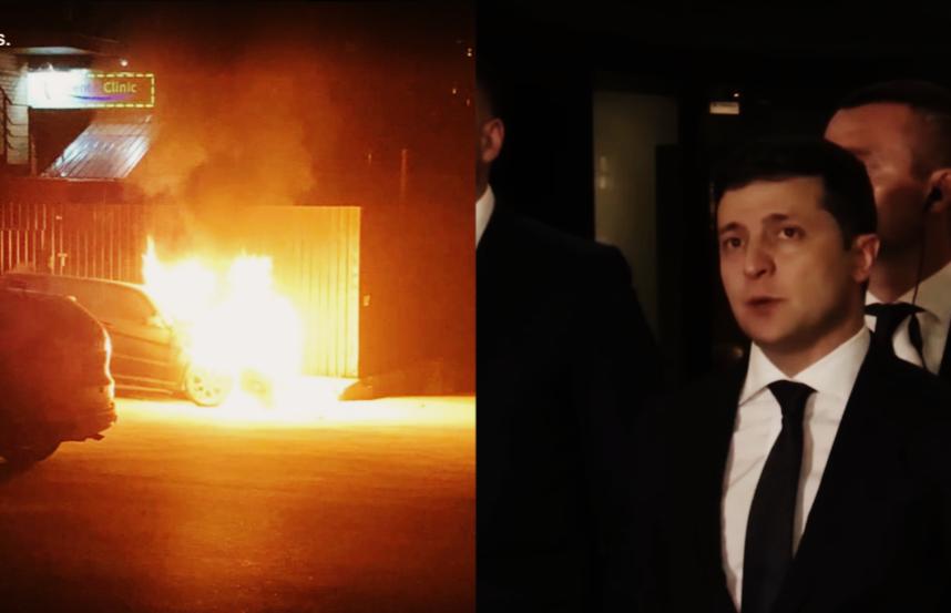 Пока мы спали! Просто у дома — это взрыв, Зеленский в шоке. Задействовали всех — произошло немыслимое