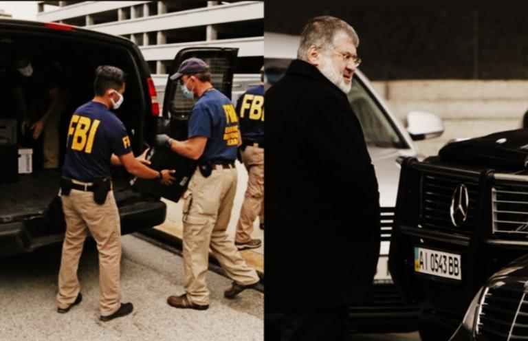 ФБР ворвалось! Коломойский в шоке — в тюрьму. Украинцы потрясены, это же произошло