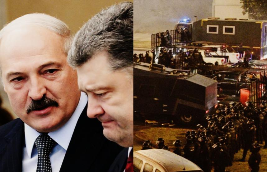 Он исчез! Как только стало известно — Лукашенко такого не ожидал. Просто в Раде — Порошенко в шоке