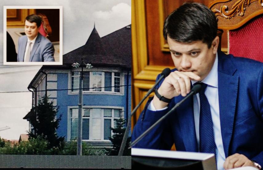 Просто у дома Разумкова — охрана! Спикер поразил всю страну — признался. Он это заслужил