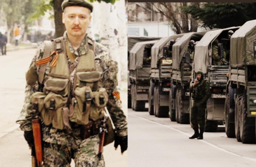 Прямо в Минск! Уже сейчас — отправка боевиков Гиркина. Лукашенко — здулся. Они уже начали, белорусы в шоке