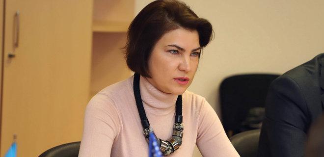 До 19 ноября! Венедиктова лично приняла решение по скандальному делу. «Продолжение расследования»