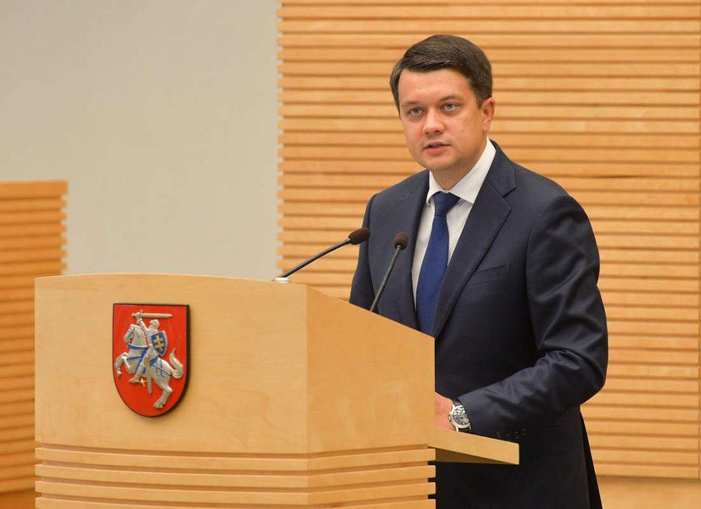 Срочно! Разумков сделал мощную заявление: прямо в Литве. Детали речи. Зеленский не ожидал