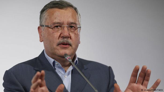 Настоящая «зрада»»: Гриценко выпалил мощное заявление. «Выгнать его!». Это недопустимо