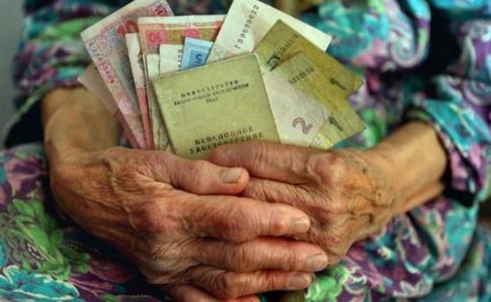«Ждем 15 сентября!»: Новые доплаты к пенсиям, в Раде сообщили, кого готовятся порадовать