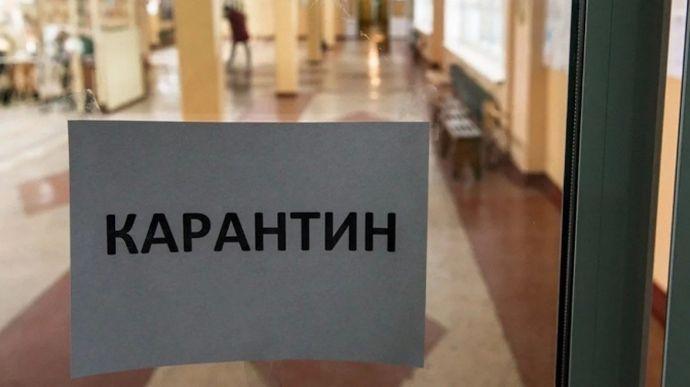Уже завтра! Кабмин сообщил о новых карантинных ограничениях: к чему готовиться украинцам
