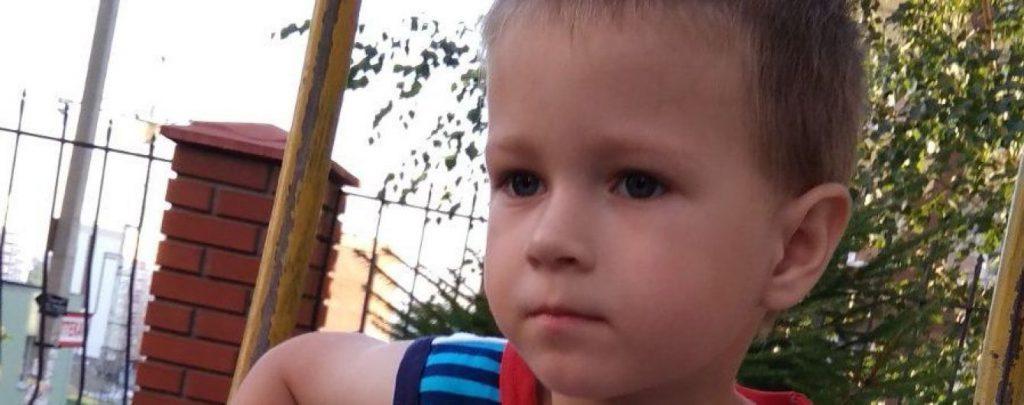 Жизнь 3-летнего Ростика под угрозой! Помогите ребенку побороть тяжелую болезнь