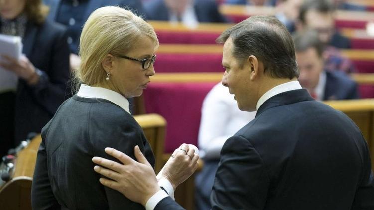 Всю партию трясет! У Тимошенко «выбрасывают» старых депутатов: не прошли испытания. Громкий скандал