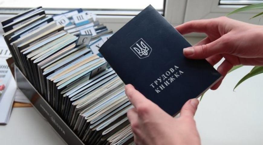 Отмена трудовых книжек: что это означает для украинцев и как будут считать пенсию