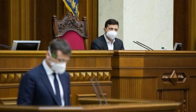 Скандал набирает обороты — у Зеленского сделали срочное заявление! Срочная проверка — договорняки и коррупция!
