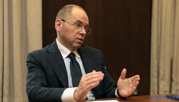 «Я подписал приказ». В Минздраве безотлагательно обратились к украинцам, предупредили об изменениях: что нужно знать