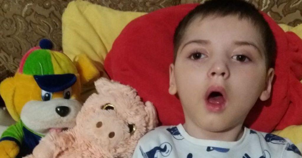 «У ребенка сильные судороги»: Помогите 6-летнему Мише встать на ноги