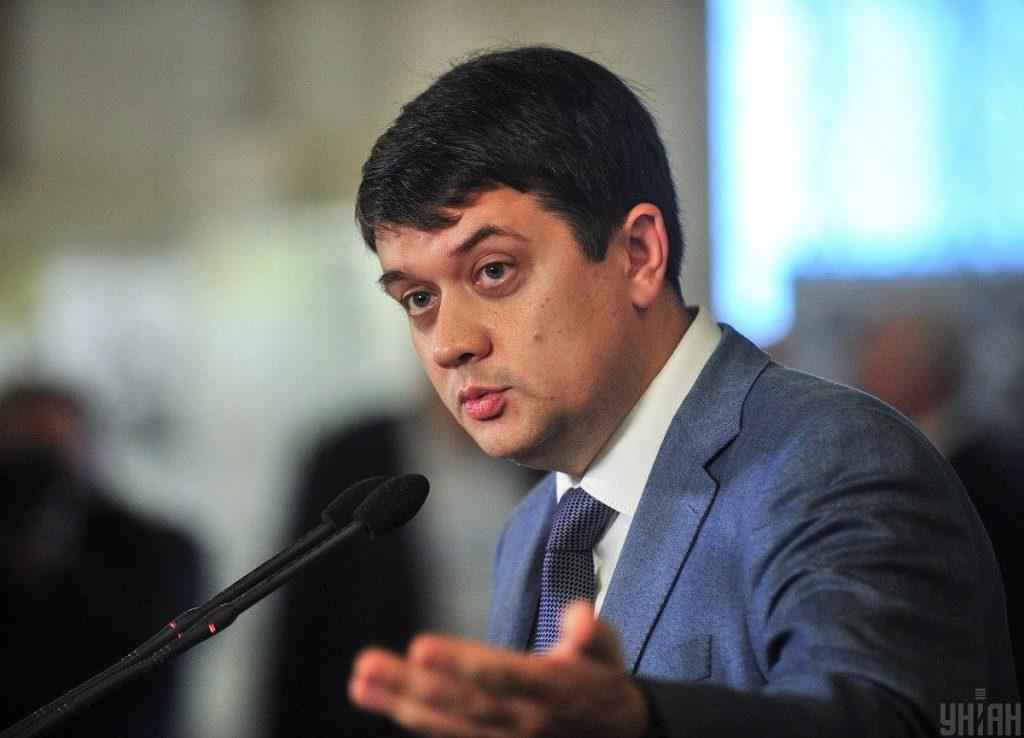 Не должны менять! Разумков сделал неожиданное заявление, Зеленский одобряет: «не повлияет на качество работы»