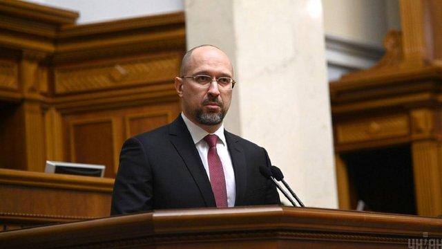 Только что! Шмыгаль сделал важное заявление, все будет сделано. Украинцы аплодируют — «не отменяется»