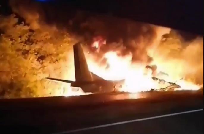Срочно! Украину всколыхнула ужасная трагедия, разбился самолет: есть погибшие и раненые — СМИ