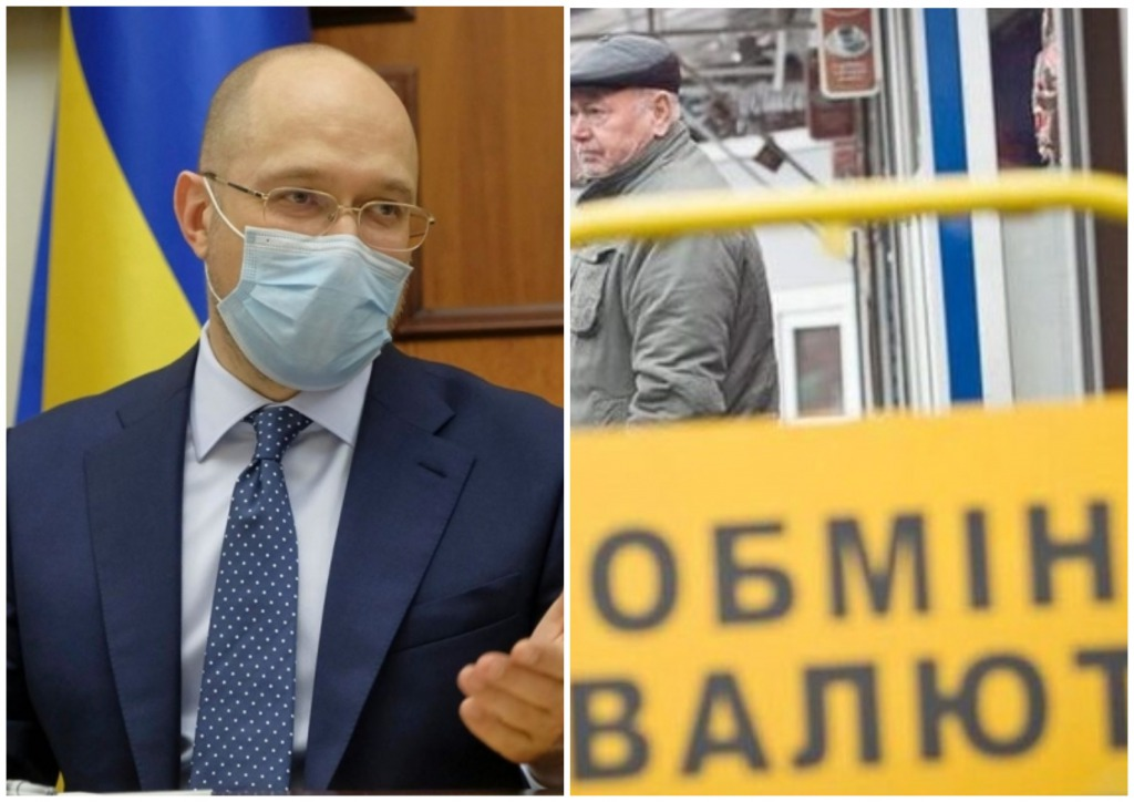 «Уверяю вас!»: Шмыгаль сделал обнадеживающее заявление о курсе валют. «На уровне 29 гривен»