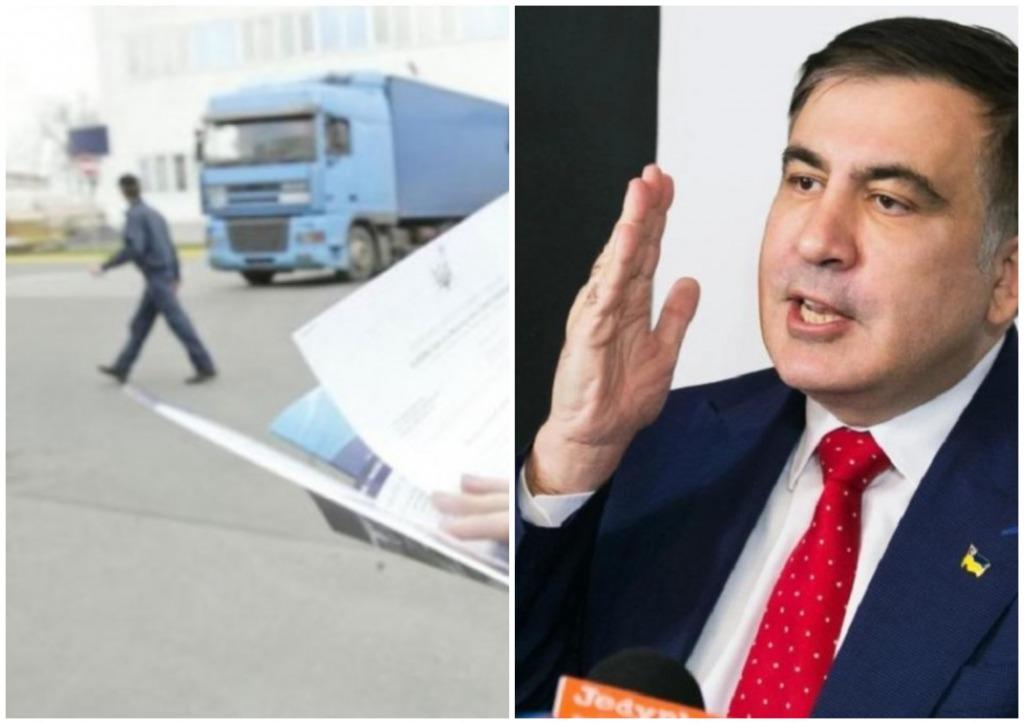 Саакашвили предупреждал! На таможне произошло немыслимое — позорная схема. «Геноцид честного бизнеса»