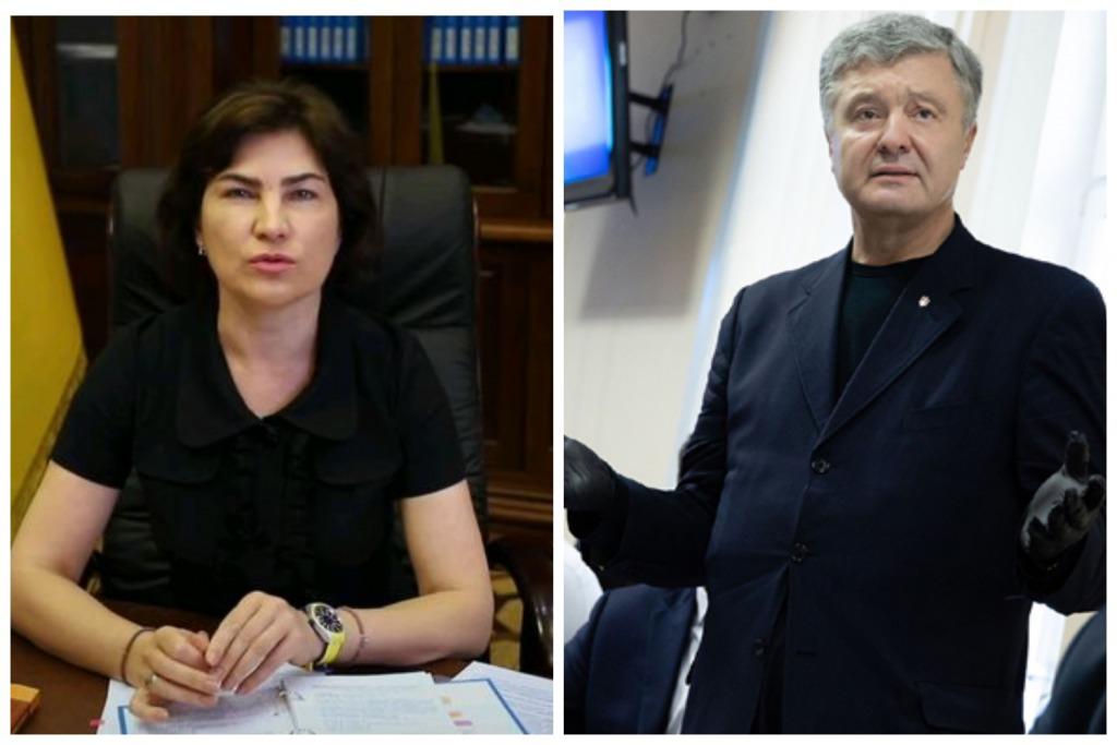 Порошенко в шоке! Венедиктова это сделала — серьезное дело. Украинцы заждались!