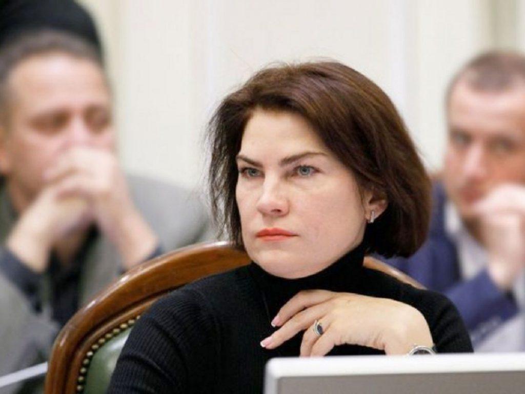 Со всей семьей! Срочно — Венедиктова покинула дом. Ее поступок шокирует — украинцы возмущены