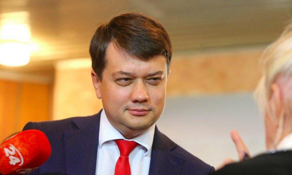 Скандал всколыхнул Украину! Разумков не стал молчать — спикер возмущен! Другие методы