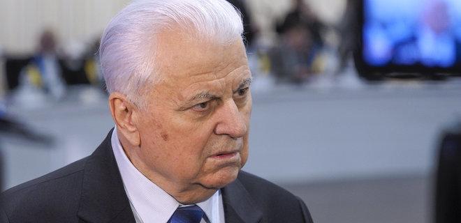 Срыва не будет! Кравчук шокировал заявлением, резко изменили условия — все отменили. «Неприемлемо»