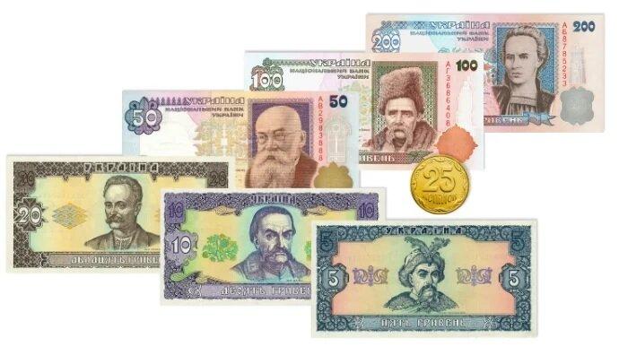 С 1 октября! В Украине перестанут принимать ряд бумажных денег и монеты. «Больше не будут платежным средством»
