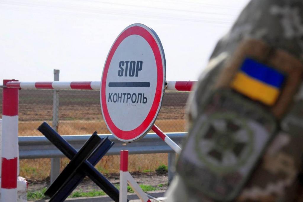 Закрытие границ: Кабмин изменил правила въезда в Украину. Что нужно знать