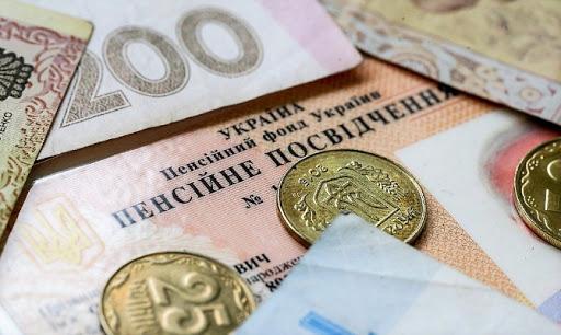 «Высчитают из пенсии 50%»: в ПФУ разъяснили, в каких случаях придется попрощаться с деньгами