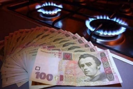 «Самые низкие за время независимости»: Прозвучало громкое заявление о ценах на газ. «Зимой дороже»