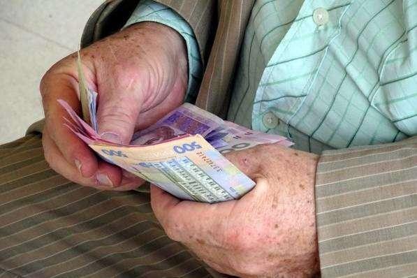 Уже в декабре! Украинским пенсионерам повысят пенсии. От 57 до 570 гривен. Украинцы в шоке!