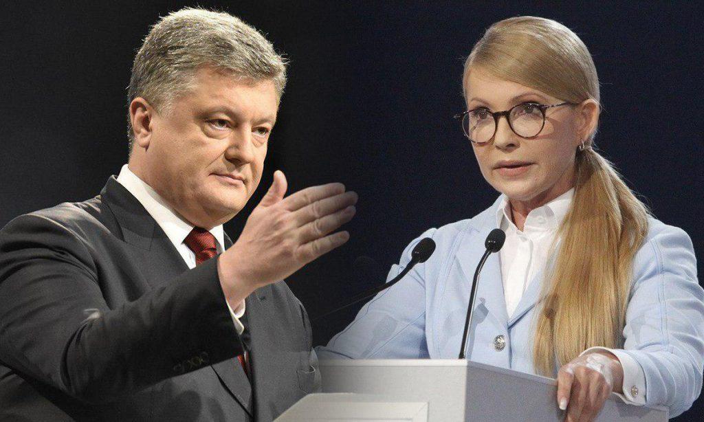 «Все пропало!» Тимошенко взорвалась словами: «Нужно действовать» — Порошенко не стал молчать. Страна гудит